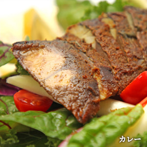 saladsaba-curry
